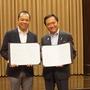 神奈川県とメルカリが連携と協力に関する包括協定を締結