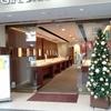 元町中華街のGINZA TANAKA(田中貴金属店)に、K22のクルーガー金貨を売りに行きました。