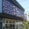 【オランダ坂珈琲邸】こんな素敵なチェーン店カフェがあったなんて!・・・のお話。