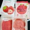 ストロベリーパウダーをつくれた!@タイ・バンコク/Easy Way of Making Strawberry Powder in Bangkok