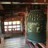 「星野リゾート界 日光」ツアー フリータイム周辺観光 中禅寺