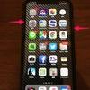 iPhone X スクリーンキャプチャの方法