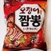 【韓国 カップ麺】NONGSHIM 「イカ ちゃんぽん」(「오징어 짬뽕」)