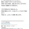 福岡ビットコイン決済店舗ユイモクヤ&ゲノムフクオカ