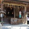 平成最後のさきとり幼稚園入園奉告祭