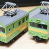 TOMYTEC 鉄道コレクション JR145系配給電車(大船工場入替車) その1