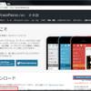 WordpressをNginx + redisキャッシュで高速化する