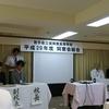 母校の盛岡南高校同窓会総会、懇親会に参加して来ました。