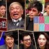 『人志松本のすべらない話』に出演したGACKTのGACKTらしいネタが、やはり面白かったww