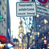 ドイツ語ってどれくらいで上手くなるの?