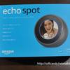 我が家にアレクサがやってきた。無印良品の電気スタンドをオン・オフしてもらう。Echo Spot(エコースポット)(感想レビュー)