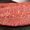 明治お肉史 part.1