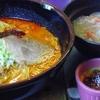 【オススメ5店】左京区・山科区(京都)にある担々麺が人気のお店