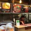 神戸牛の入ったラーメンを食べたい。南京町で神戸牛ラーメンをテイクアウトしました。神戸牛吉祥吉、南京町店。