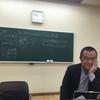 やぶちゃんのブレインウォッシュスクール4日め〜エキサイティングコスモスランドOPEN!