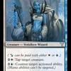 好きなカードを紹介していく。第六十一回「アゾリウスのギルド魔道士」