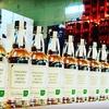 飲用可能 高濃度アルコール WAKASHIO 77 SPIRITS+ 若潮酒造株式会社 焼酎