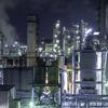 現代日本を回す心臓部のような場所 ~神栖工場夜景撮影~