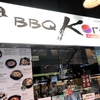 ウドムスックでサムギョプサル食べ放題!BBQ KOREAへ行ってきた!