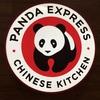 話題のオレンジチキンより、クンパオチキンの方が美味かった。PANDA EXPRESS(パンダエクスプレス)in ラゾーナ川崎