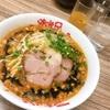 【ラーメン】新宿で食べた濃厚な味噌ラーメン😄✨