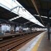 京急電鉄 平和島駅への出張途中に、駅そばっっ!