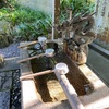 【歩き遍路47日目】第65番札所三角寺に巡拝後、民宿岡田に宿泊。