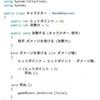 ソースコードに日本語を使いたい?