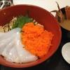 神奈川県秦野市の海鮮丼のお店!「ビネガー」!!!