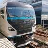 #790 東海道線特急の新顔・E257系