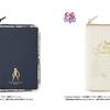 【グッズ】「美少女戦士セーラームーン」より2018年のスケジュール帳が登場!