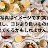 【ワルシャワ】朝食におすすめのお店!素敵な食事で1日を始めませんか ♪