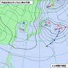 週末(17日~18日)は北日本を中心に暴風雪・高波・大雪に警戒!!