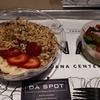 アラモアナショッピンセンター LANAIの「DA SPOT」でアサイーボールを食べました。