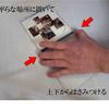 CDケースの交換は簡単!動画と画像で方法と手順をバッチリ解説