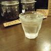 四谷三丁目の「猫廼舎」でアイスコーヒー(多め)、ガトーショコラ。