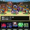 level.85【赤い霧】第87回ランキングバトル最終日