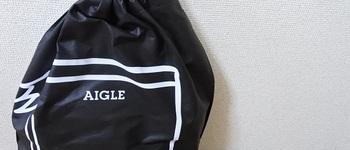 エーグル(AIGLE)福袋2019メンズの内容を写真付きで公開【ネタバレ】