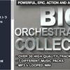 Big Orchestral Music Bundle 熱いバトルが思い浮かぶファンタジー系オーケストラBGM素材集