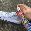 靴汚れ防止の600円の防水スプレーと1500円の防水スプレーの効果を比べてみたら、、、