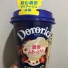 江崎グリコ ドロリッチ バニラクリーム&カフェ 飲んでみました