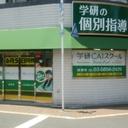 足立区綾瀬の個別指導の学習塾 学研CAIスクール綾瀬校のブログ