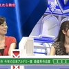 中田有紀 39歳の誕生日