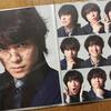 丸山隆平『泥棒役者』インタビュー掲載雑誌・12誌レビュー