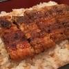 『うなぎ料理 入舟』大分のミシュランガイドに掲載‼️確かに納得の美味さ‼️