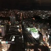 JRタワー38階!札幌市JRタワー展望台!!北都の夢が広がる地上160mの絶景を見てきた!!