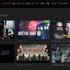 海外ドラマだけじゃない『 Hulu(フールー) 』をオススメする6つの理由!