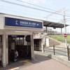 【沿線散歩】京阪本線 <森小路→門真市>