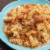 ツナのトマトソースフジッリのレシピ