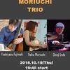 10月18日(木)・REIKA MORIUCHI TRIO LIVE@大久保